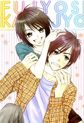 fujoshi kanojo